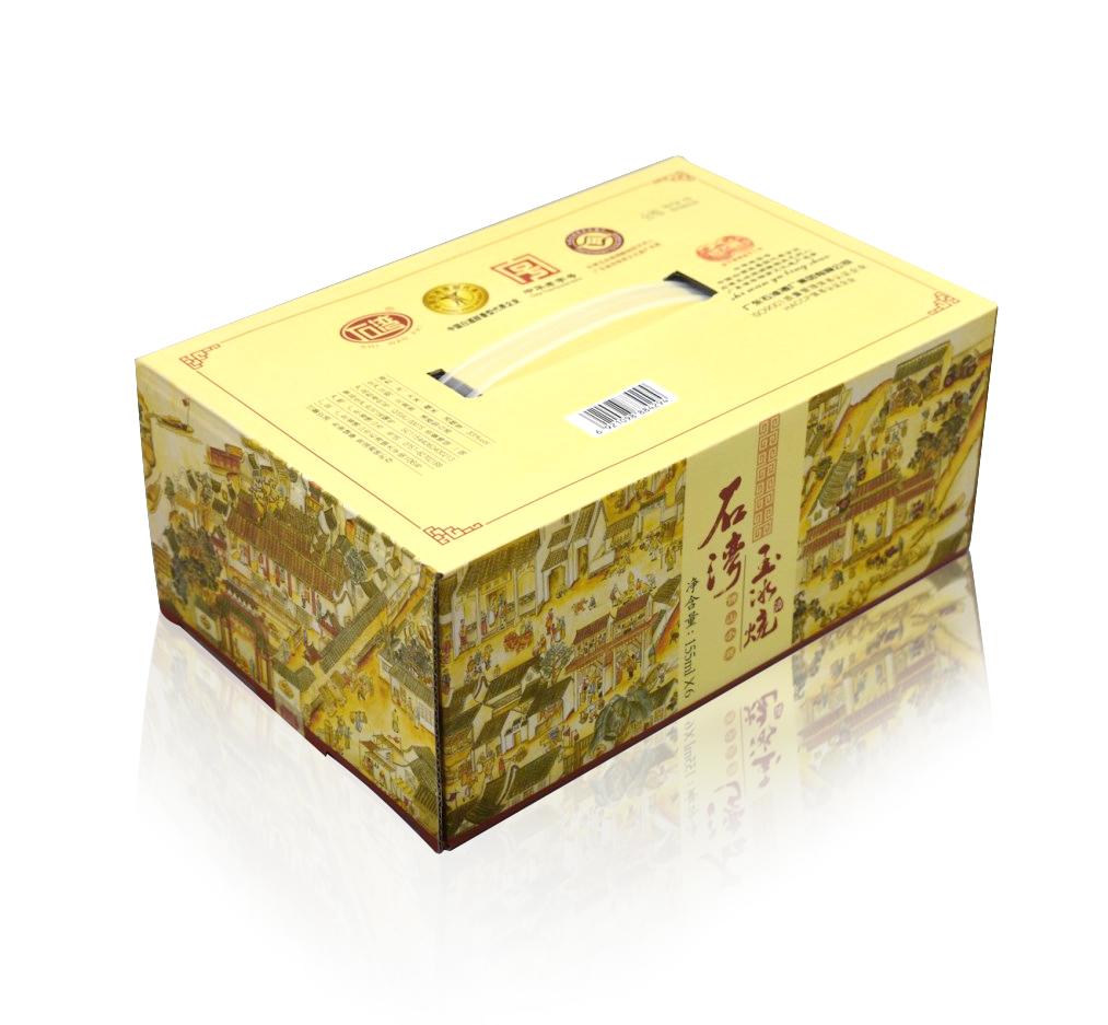 广东石湾玉冰烧佛山小酒45度155ml*6瓶礼盒纯粮广东名酒包邮送礼