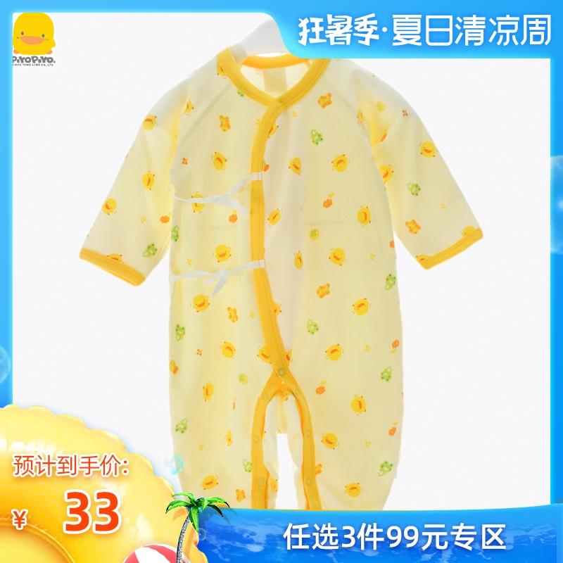 黃色小鴨新生兒衣服嬰兒連體衣長袖春夏秋純棉哈衣寶寶冬季內衣