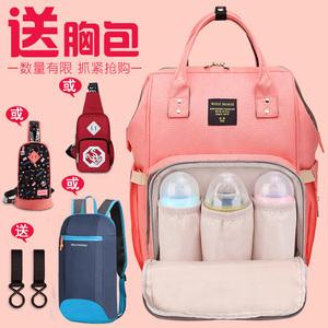 妈妈包多功能大容量双肩背包女高中学生书包休闲韩版潮母婴包旅行