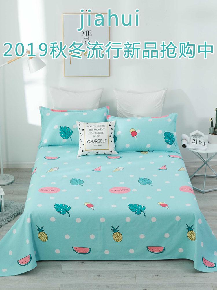 100%纯棉老粗布床单单件加厚2米1.5床棉麻亚麻双人被单帆布三件套