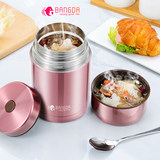 Bonda 焖 beaker female stainless steel smolder beaker super long insulation lunch box 焖 burning pot insulation bucket portable 焖 porridge artifact