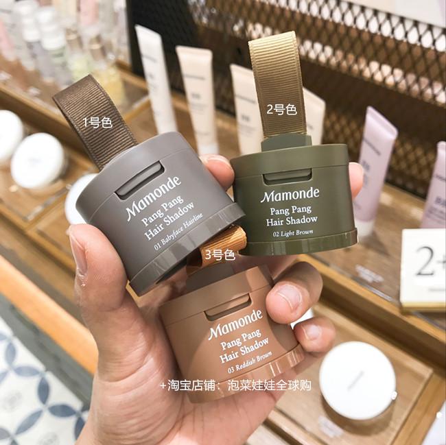 韓國夢妝Mamonde PANGPANG髮際線粉填充陰影粉 髮際線修飾粉 4g