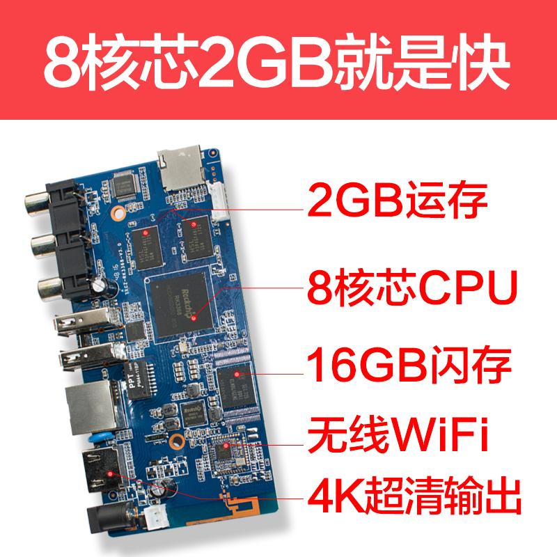 灵云 Q3安卓8核网络机顶盒无线2G高清硬盘播放器16G八核电视盒子