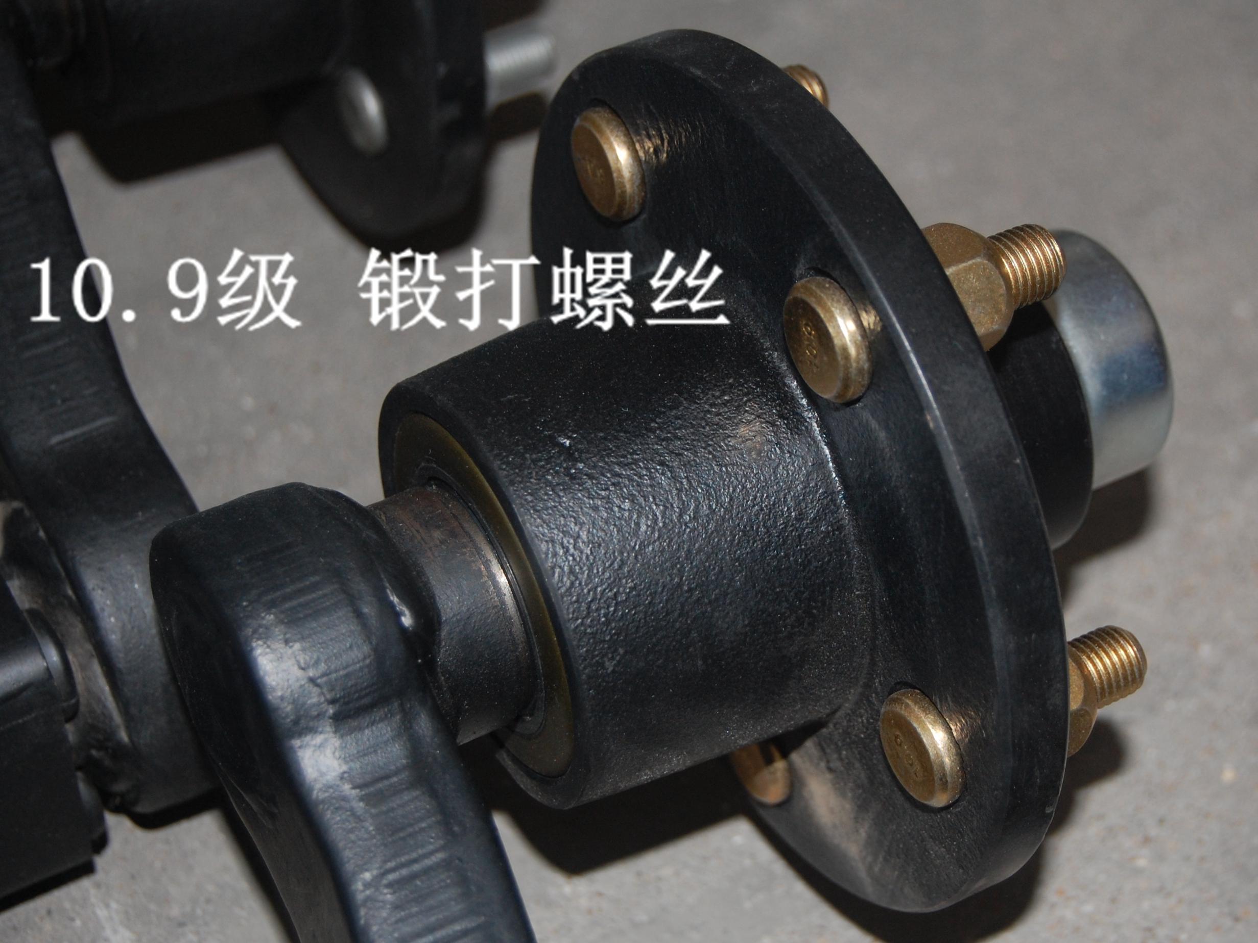 庞巴迪北极星春风UTV房车扭力轴扭力桥拖车轴车桥 拖挂车改装配件