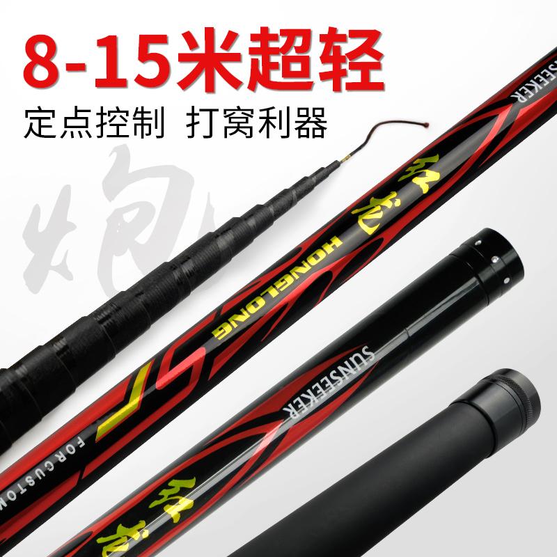 米传统钓鱼竿超轻超硬打窝竿手杆 15 13 12 11 10 9 8 红龙鱼竿手竿
