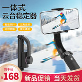 Mobile phone stabilizer shooting handheld anti-shake balanced PTZ for Apple xr universal portable selfie stick vlog PTZ live tripod stand Huawei Android mobile phone anti-shake handheld PTZ
