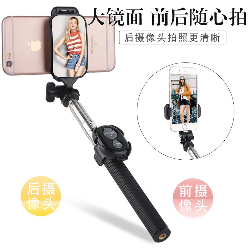 通用型自拍杆自牌干无线蓝牙遥控三脚架7支架vivo苹果8Plus华为oppo小米6手机iphone抖音直播X自排杠拍照神器