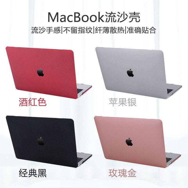 倍晶苹果笔记本macbook pro13寸air13.3寸保护壳电脑pro15外壳mac12保护套苹果专用防摔碰超薄超轻散热保护套