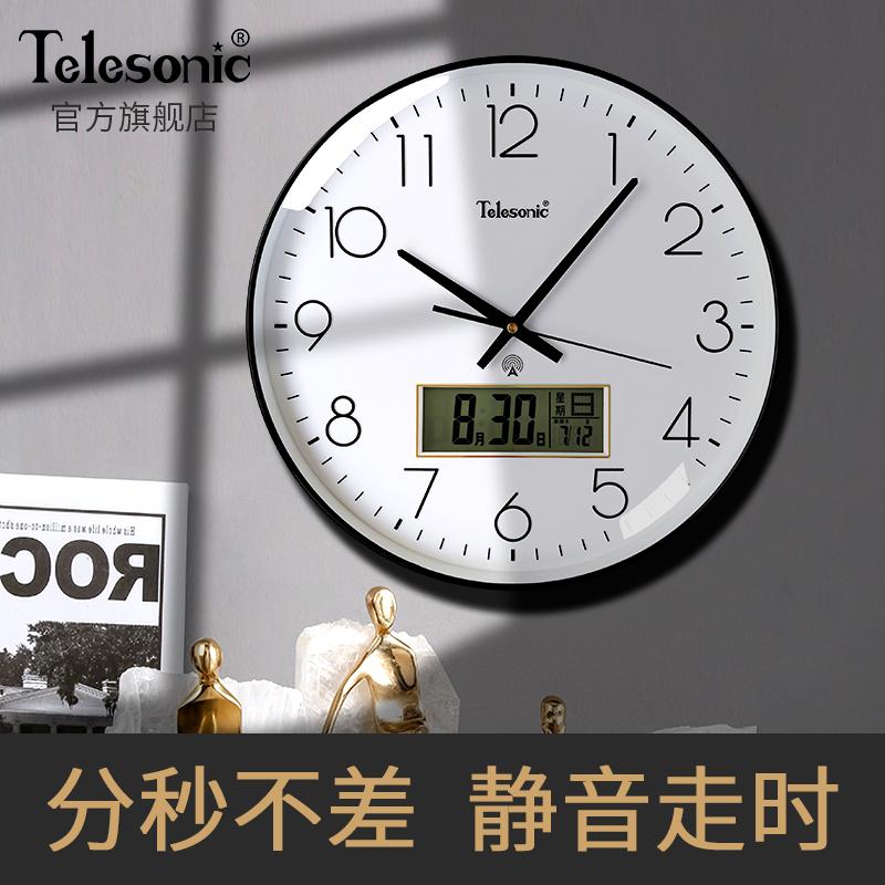 天王星電波鐘靜音掛鐘客廳家用時尚大氣掛表輕奢時鐘表 TELESONIC