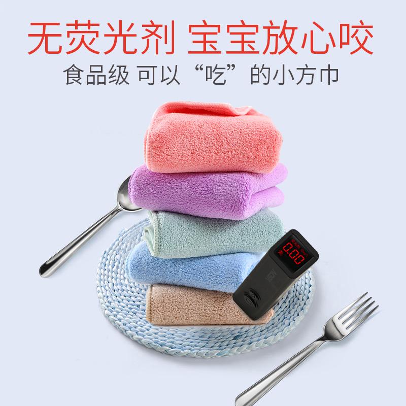【张小马】婴儿毛巾宝宝洗脸小方巾