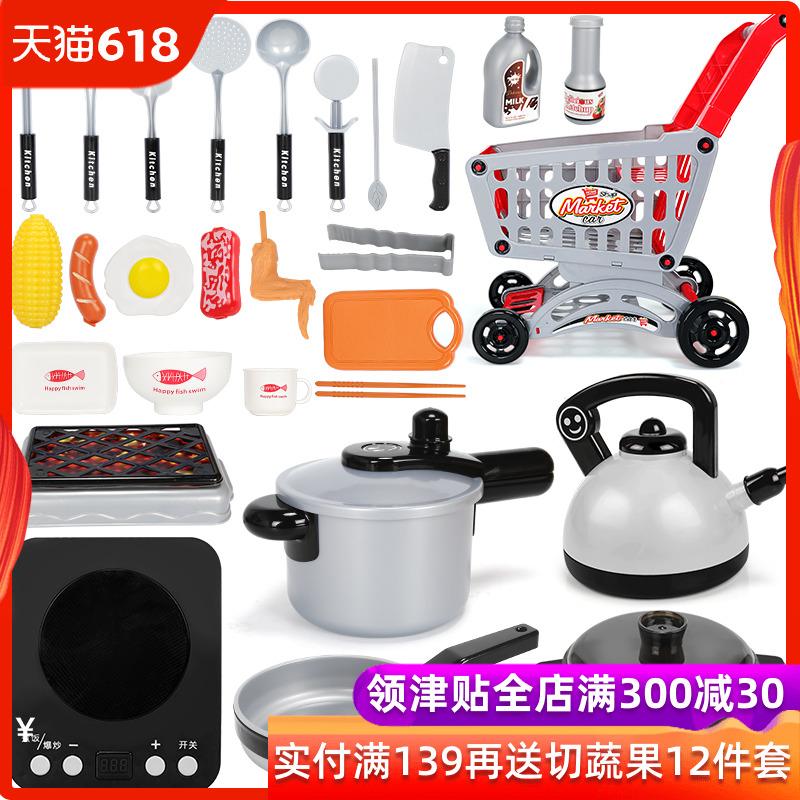 儿童过家家仿真厨房玩具女孩煮饭男孩女童宝宝洗碗池做饭厨具套装