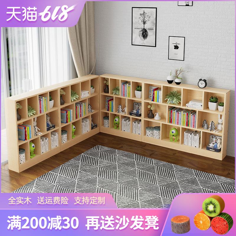 实木儿童书架置物架客厅落地幼儿园矮书柜简易桌面置物架松木定制