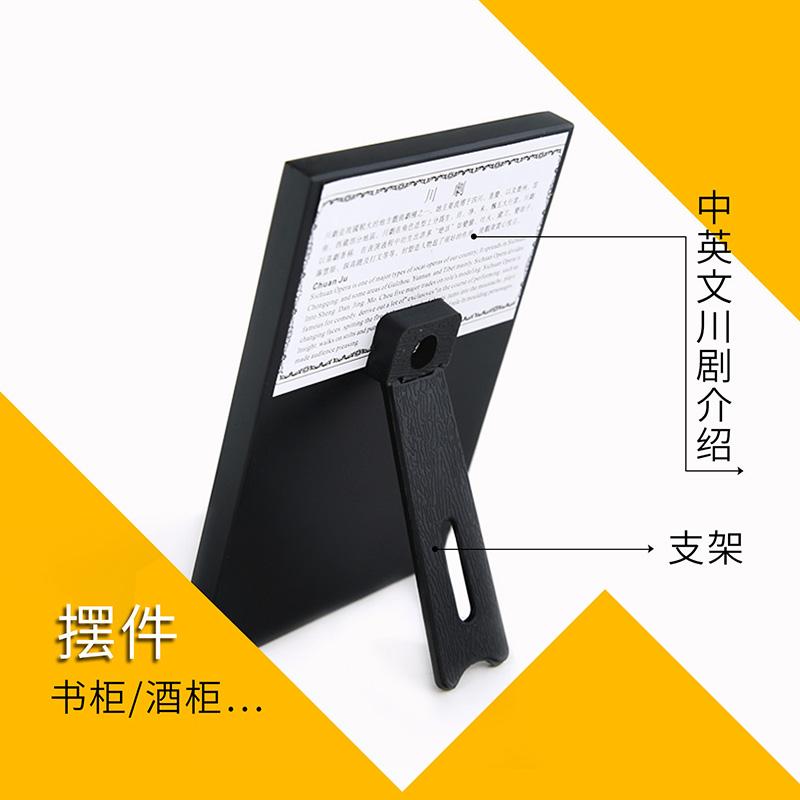 川剧脸谱面具摆件 中国风特色礼品送外国人小礼物 四川成都纪念品