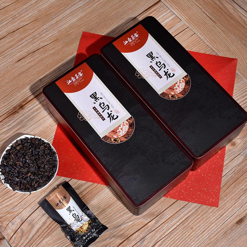 江壶茶客黑乌龙茶木炭技法油切黑乌龙茶浓香黑茶叶 1 送 1 买