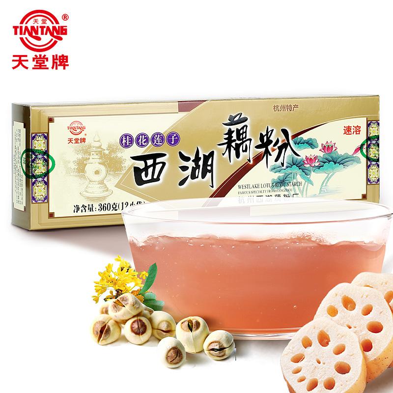天堂速溶藕粉360gX3盒杭州特产桂花莲子西湖藕粉即冲即食早餐藕粉