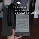 Reading light applied to the Amazon kindle558 / 499 / microphone cushions eBook clip USB charging LED Eye Night Light Reading portable reading lamp brightness warm light Universal paper book