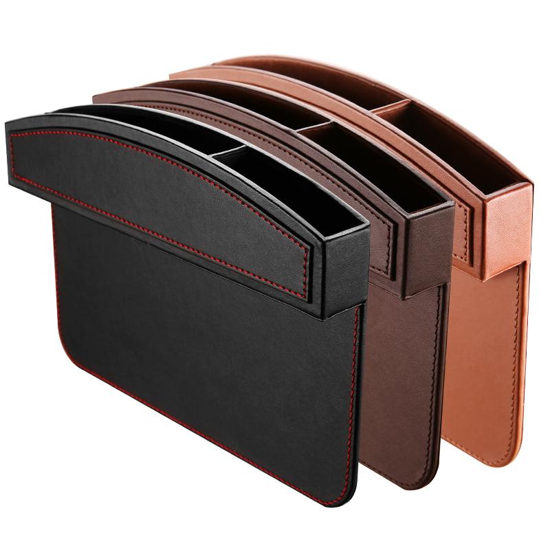 汽车夹缝收纳盒座椅缝隙储物盒车载置物盒箱手机挂袋车内饰品用品