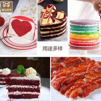 烘焙佳杰红曲米粉可食用色素红曲粉卤味红丝绒上色食品级天然色粉 (¥7)