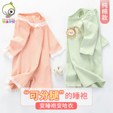 Female baby infants and children long-sleeved cotton nightgown spring and winter long section of Siamese girls children cotton pajamas thin section