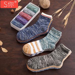 袜子男士中筒袜长袜男袜潮流纯棉夏天防臭吸汗春夏季薄款长筒运动