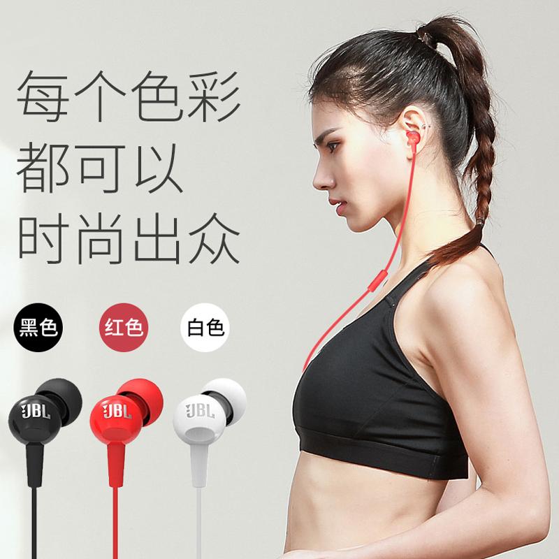 JBL C100SI入耳式耳机耳塞式魔音重低音C200SI通用男女生