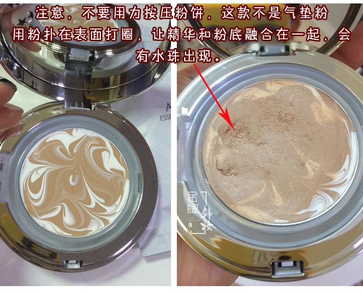 授权韩国 Age20's爱敬气垫BB霜粉底膏 保湿遮瑕水光妆感送替换装