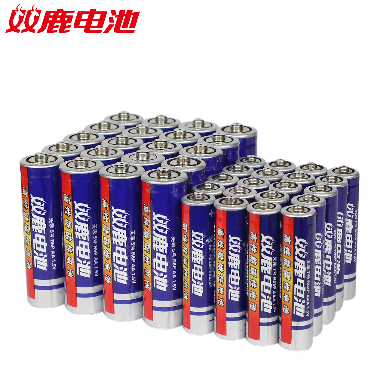 双鹿五号七号电池40粒
