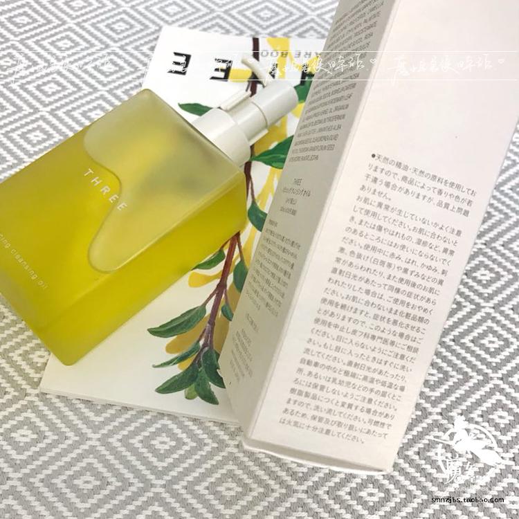 自然植物  200ml 平衡保湿温和卸妆油 日本 THREE
