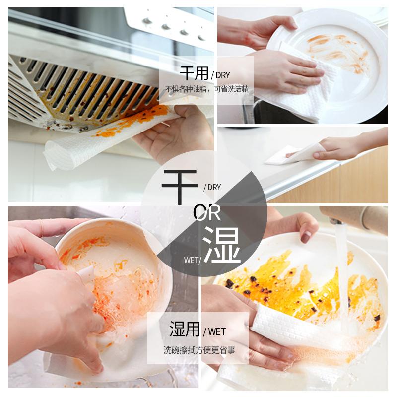 三仕达不沾油百洁布家用干湿两用清洁巾一次性洗碗布吸油懒人抹布