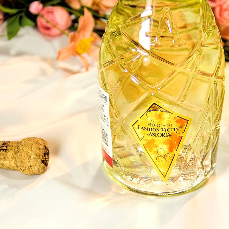 起泡酒伴手礼 moscato 意大利原瓶进口莫斯卡托甜白起泡葡萄酒奢华
