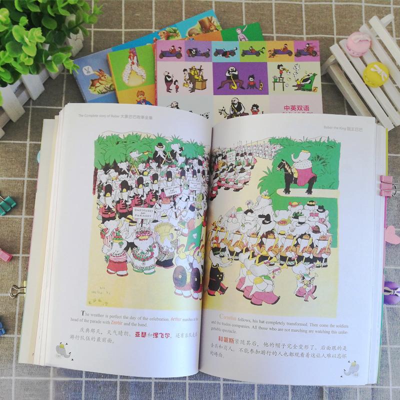 哈出 岁儿童图书爆笑校园连环画课外阅读 12 10 9 7 畅销小学生搞笑幽默漫画绘本 小王子大象巴兔子坡彩色双语伴读 父与子全集 正版