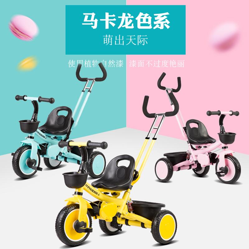 凤凰儿童三轮车2-3-5-6岁脚踏车小孩婴儿手推车宝宝轻便童车大号