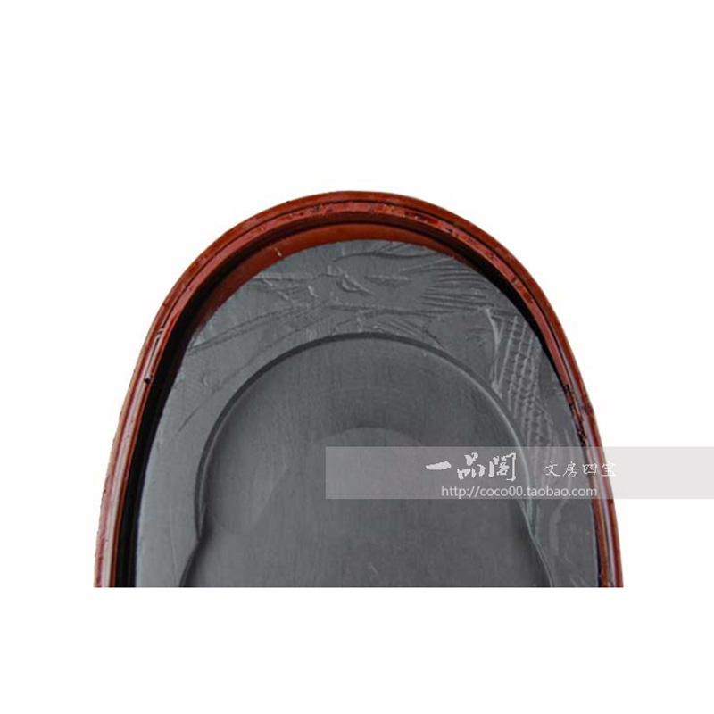 中国名砚大小圆圈木盒装十寸砚台