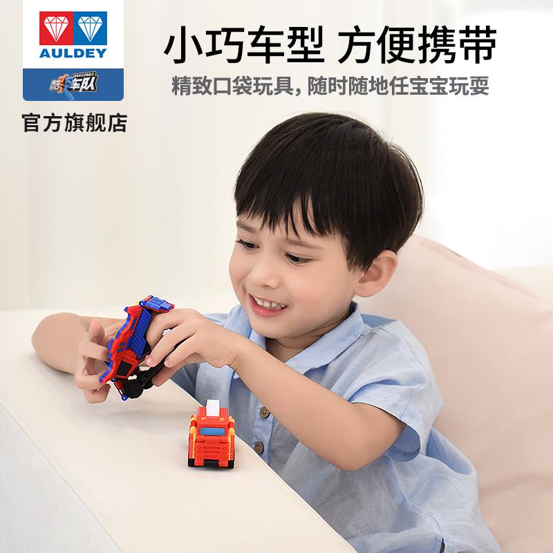 奥迪双钻 变形玩具车反反车 3只 19.9元包邮