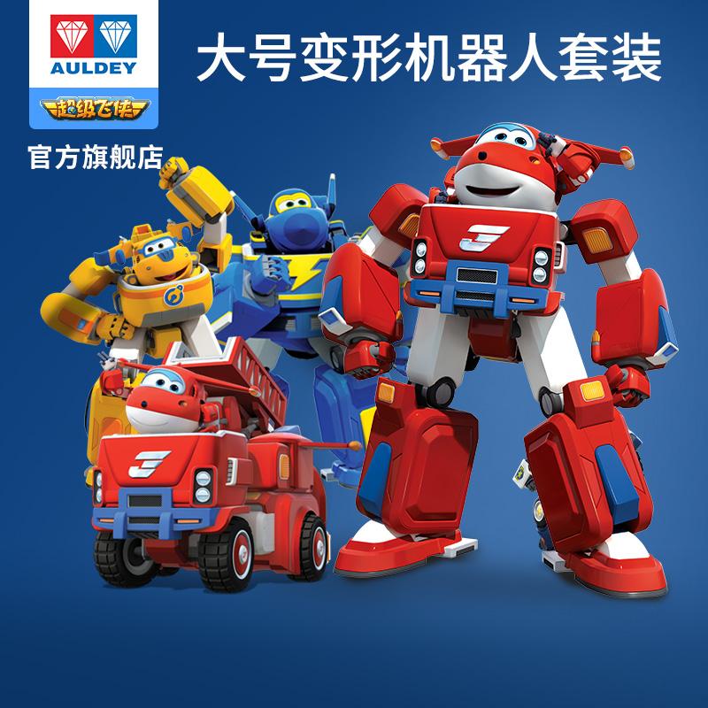 Auldey 奥迪双钻 超级飞侠大号变形机器人玩具 天猫优惠券折后¥59.9包邮(¥129.9-70)6个动画角色可选