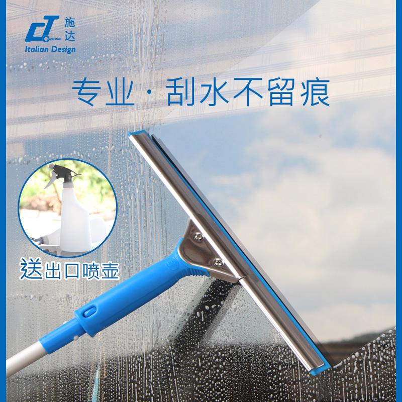義大利CT施達專業型轉向玻璃刮 鋁伸縮杆雙面窗戶刮水清潔擦窗器