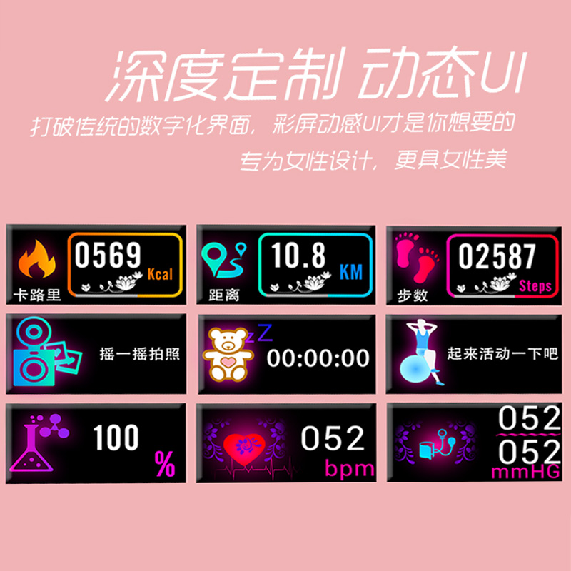 2019 新款 概念手表女学生韩版简约气质多功能智能手环防水电子表