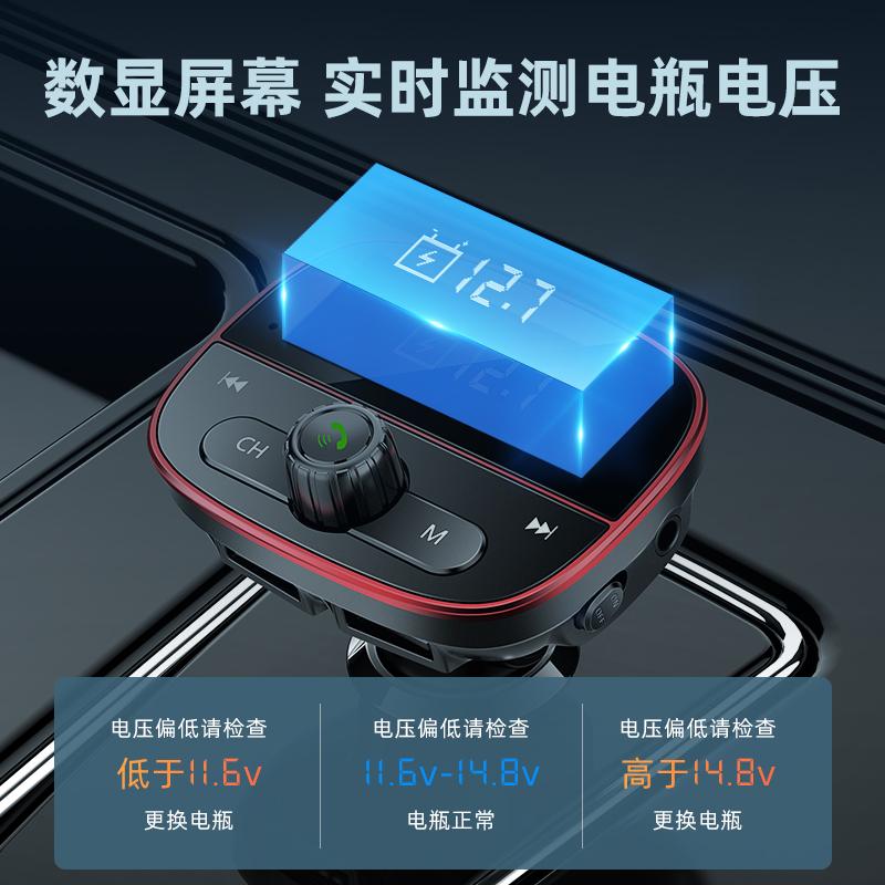 盘免提电话通用 U 点烟器式 FM 蓝牙接收播放器充电汽车音乐 mp3 车载