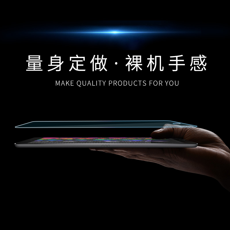 蘋果ipad mini air 3 Pro 10.5 12.9防藍光9.7鋼化保護4貼膜ipad