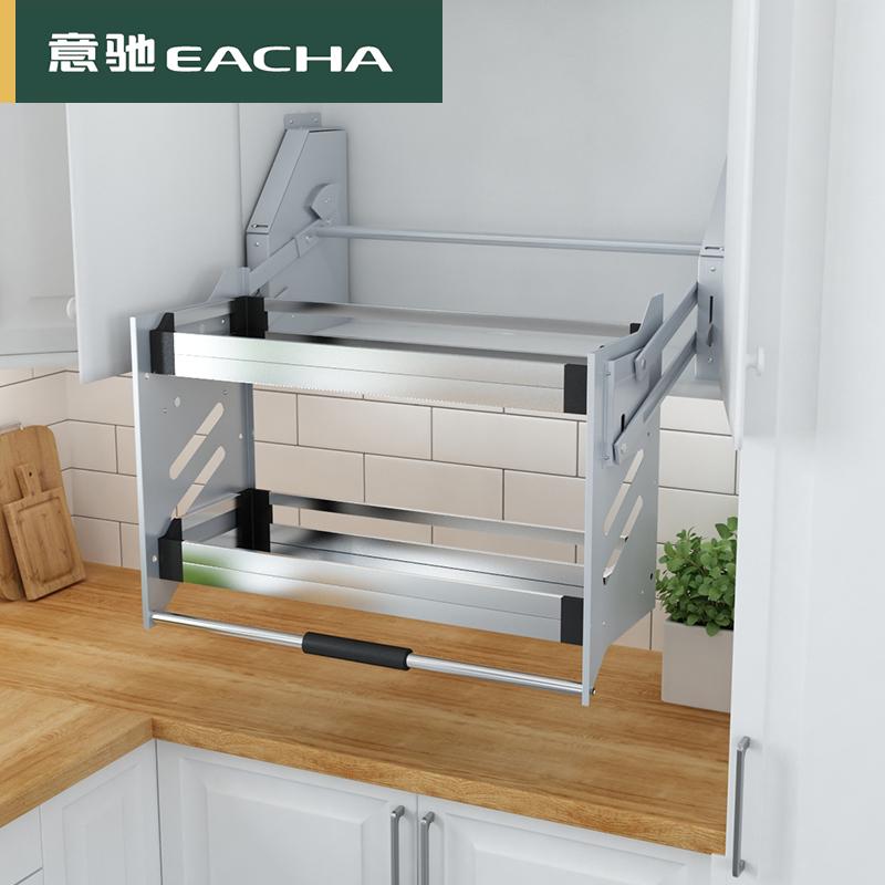 不锈钢厨房吊柜升降拉篮橱柜下拉式升降机厨柜下拉篮置物架 意驰