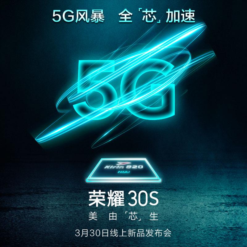 play3 直降 9x 降价 20i 上市 v30pro 智能手机官方旗舰店正品新款 5G 30S 荣耀 荣耀 honor 华为 抢先加购 新品预约