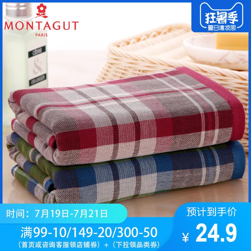法國夢特嬌Montagut雙層格子紗布面巾 純棉毛巾 柔軟吸水 情侶