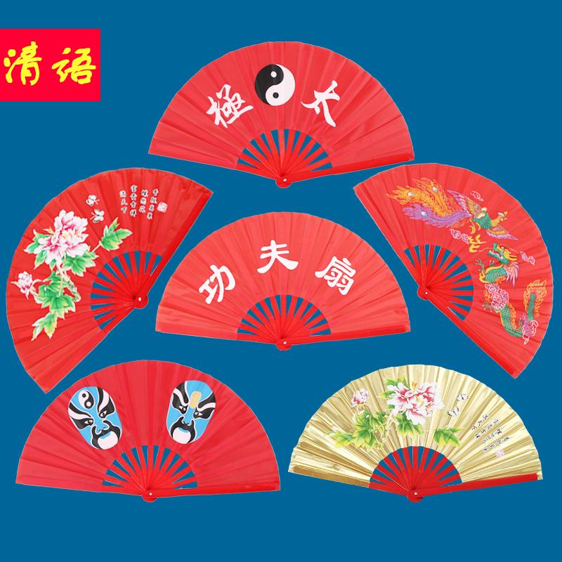 """13/""""Chinese Kung Fu TaiChi Wushu Martial art Show Dance Red Bone black Peony fan"""