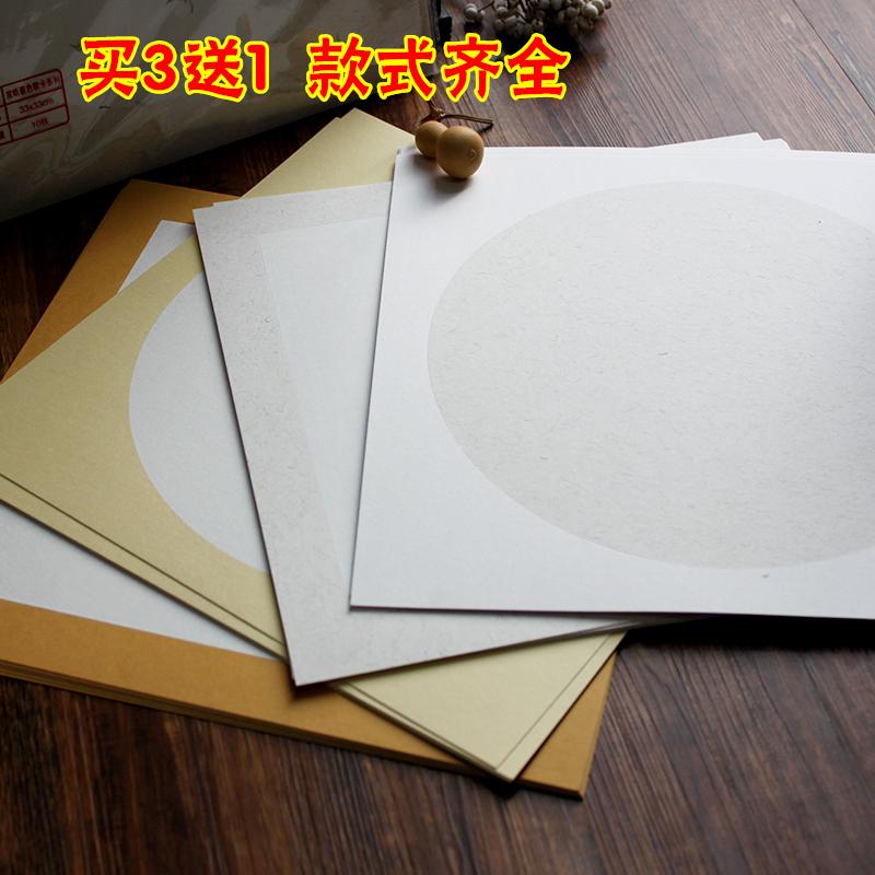 加厚宣纸国画卡纸扇面宣纸软卡书法空白熟宣圆形镜片纸生宣作品纸 书法专用纸镜片儿童水彩画装框用卡纸