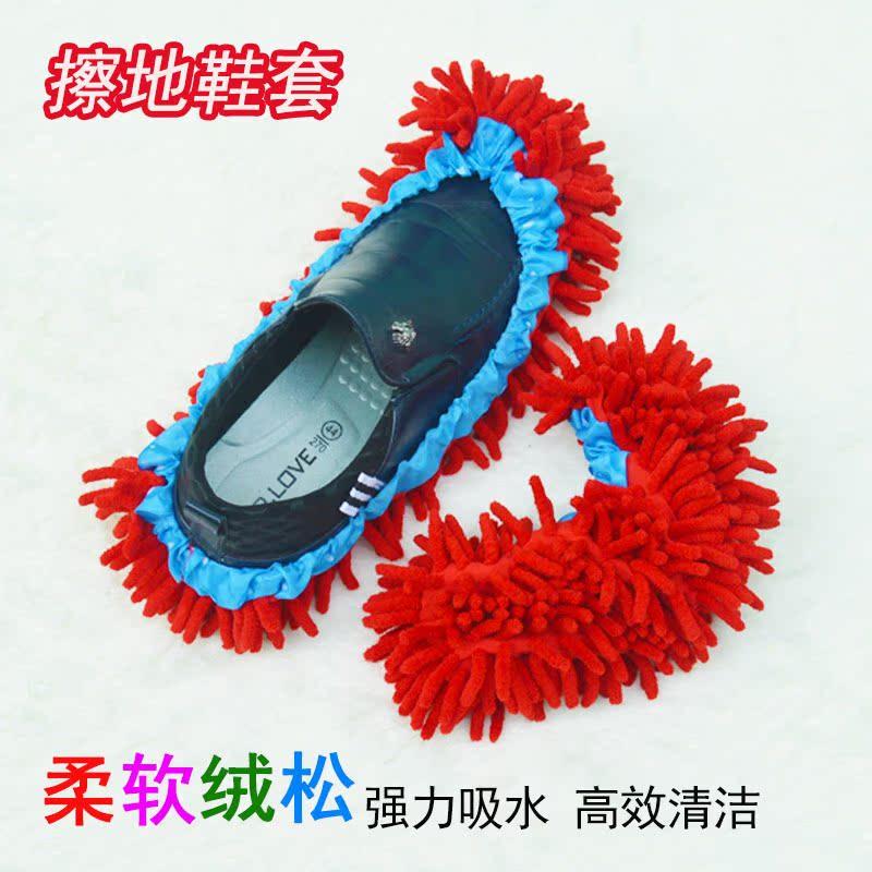 绿邦雪尼尔拖地鞋套 懒人擦地鞋套 除尘拖把 可拆洗均码 一双价