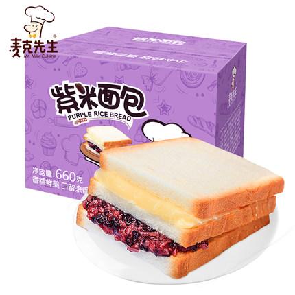 麦克先生紫米面包660g