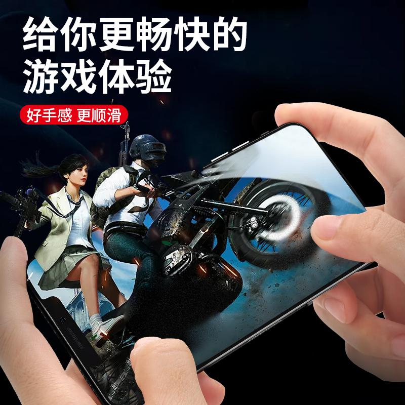 液态纳米手机膜nano液体膜镀晶保护膜黑科技纳米液手机镀膜裸机疏水疏油涂层曲面iPhoneX屏幕8钢化膜通用华为