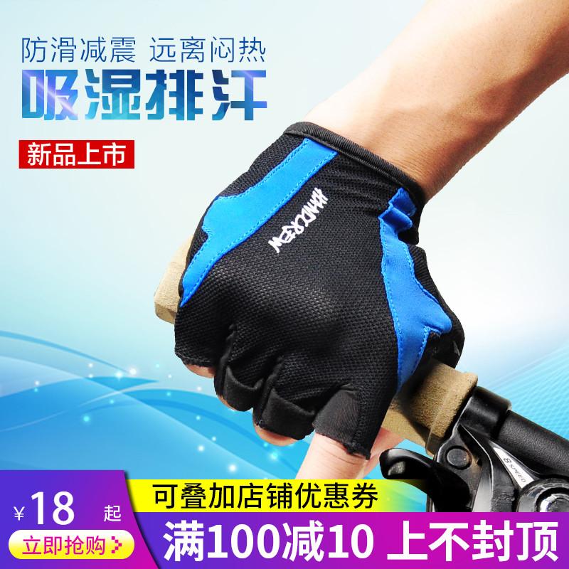 春夏男女自行車半指手套公路運動手套山地車騎行半指手套裝備配件