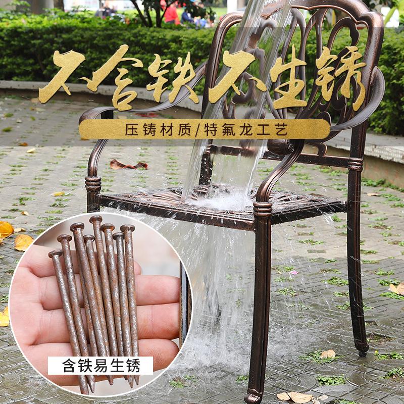 藤朝户外铸铝桌椅庭院花园阳台室外铸铁桌椅室内休闲铁艺桌椅组合
