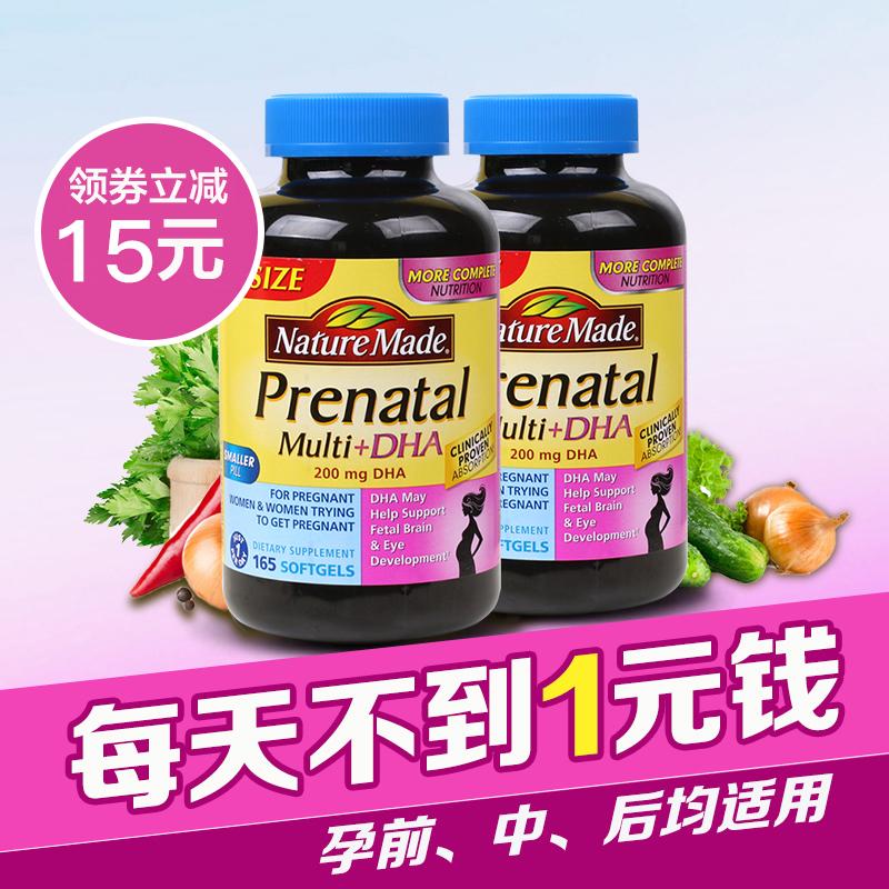 Nature Made孕妇多种综合维生素DHA叶酸165粒*2瓶 prenatal孕期